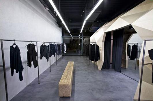 lurdes Bergada shop (5)