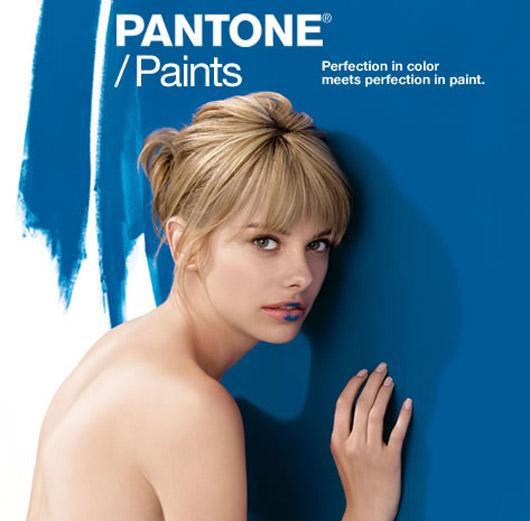 Design maroc produits d riv s pantone design maroc for Peinture pantone