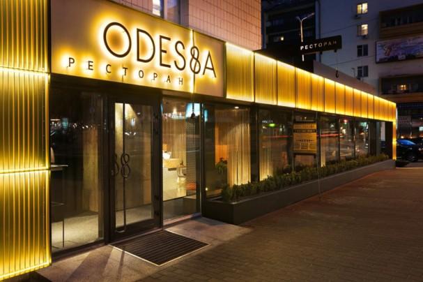 Odessa-Restaurant-950x633