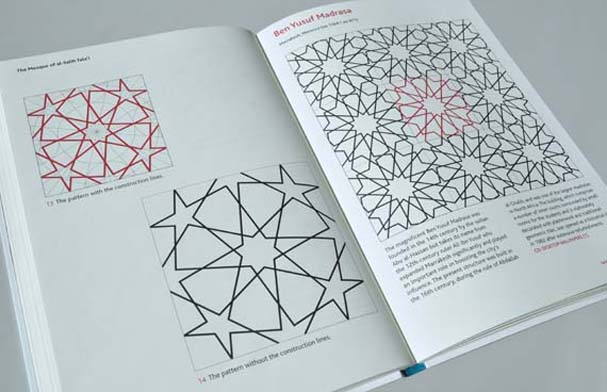 Islamic_geometric_patterns_3