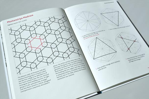Islamic_geometric_patterns_5