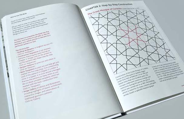Islamic_geometric_patterns_6