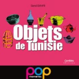 cvt_Objets-de-Tunisie_8262